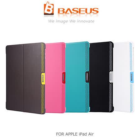 BASEUS 倍思 APPLE iPad Air 納紗系列 側翻皮套