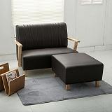【日安家居】Phramei法爾米原木扶手椅/雙人皮沙發+腳椅(共3色)