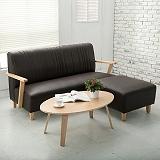 【日安家居】Phramei法爾米原木扶手椅/三人皮沙發+腳椅(共3色)