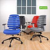 《DFhouse》羅德曼多功能人體工學椅(皮面灰框+升降扶手款)