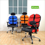 《DFhouse》史塔森多功能人體工學椅(3色)