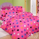 BUTTERFLY【夢想曲】雙人加大三件式枕套床包組-桃紅色