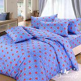 BUTTERFLY【可愛甜心】雙人加大四件式被套床包組-藍色
