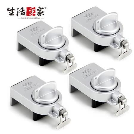 【生活采家】GUARD系列安全鋁窗鎖_小確保環(銀)-4入裝#99263