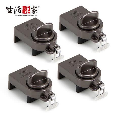 【生活采家】GUARD系列安全鋁窗鎖_小確保環(棕)-4入裝#99265