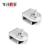 【生活采家】GUARD系列安全鋁窗鎖_小安全鈕型(銀)-2入裝#99256