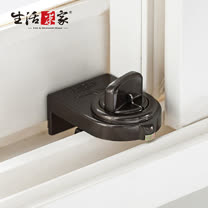 【生活采家】GUARD系列安全鋁窗鎖_小安全鈕型(棕)#34004