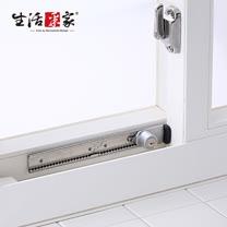【生活采家】GUARD系列可調整式鋁窗鎖(附鑰匙)_銀色#34020