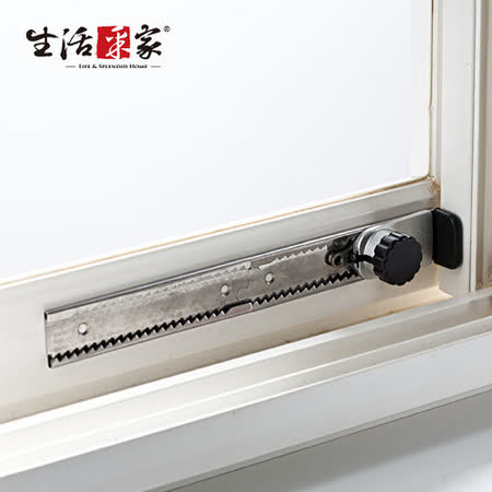 【生活采家】GUARD系列可調整式旋鈕鋁窗鎖(銀)#34029