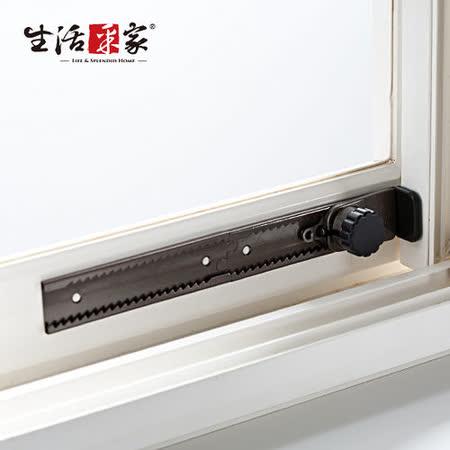 【生活采家】GUARD系列可調整式旋鈕鋁窗鎖(棕)#34028