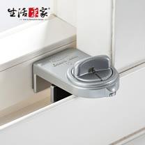 【生活采家】GUARD系列落地型鋁門窗鎖_大安全鈕型(銀)#34005