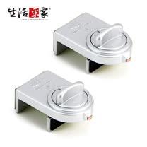 【生活采家】GUARD系列落地型鋁門窗鎖_大安全鈕型-2入裝(銀)#99260