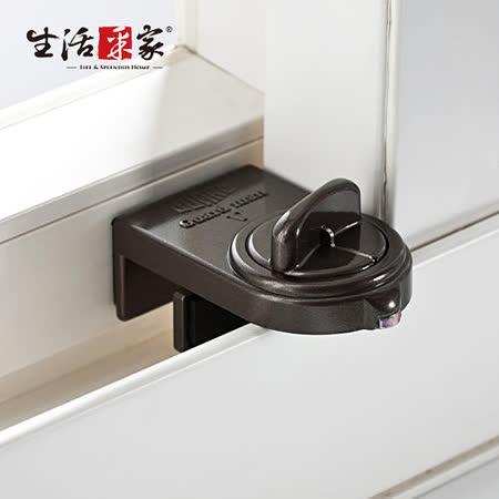 【生活采家】GUARD系列落地型鋁門窗鎖_大安全鈕型(棕)#34006