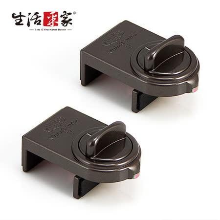 【生活采家】GUARD系列落地型鋁門窗鎖_大安全鈕型-2入裝(棕)#99261