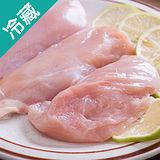 大成雞胸肉1盒(1kg±5%/盒)