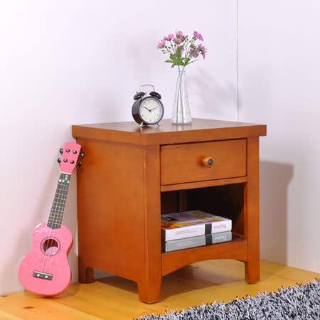 《BuyJM》實木單抽床頭櫃/斗櫃/收納櫃