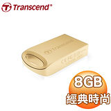 Transcend 創見 JF510G 8GB 隨身碟《金色》