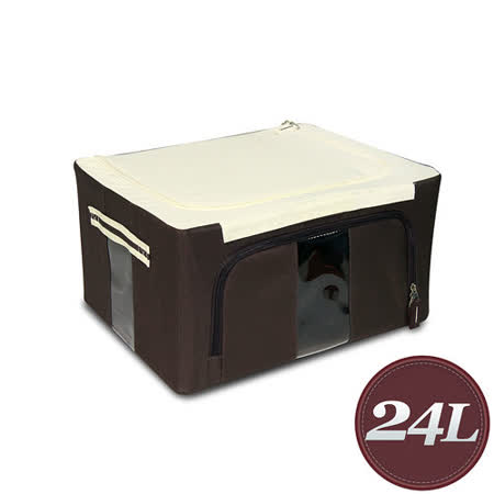 WallyFun 摺疊防水收納箱-24L (棕色) ~超強荷重款