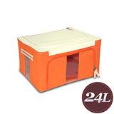 WallyFun 摺疊防水收納箱-24L (橘色) ~超強荷重款