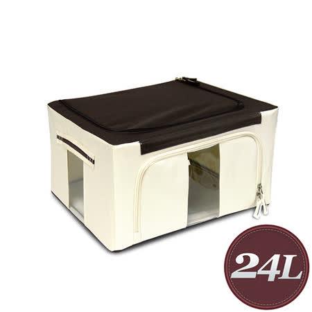 WallyFun 摺疊防水收納箱-24L (米白色) ~超強荷重款