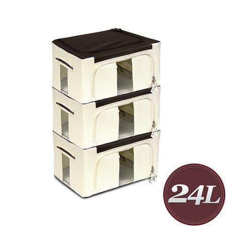 【部落客推薦】gohappy 購物網WallyFun 摺疊防水收納箱-24L-米白 (超值3入組) ~超強荷重款評價如何永和 太平洋 sogo 百貨