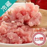 台糖絞肉1盒(豬肉)(250g+-5%/盒)