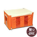 WallyFun 第三代-雙U摺疊防水收納箱-48L (橘色) ~超強荷重200KG