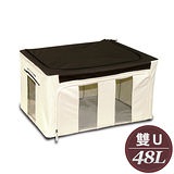 WallyFun 第三代-雙U摺疊防水收納箱-48L (米白色) ~超強荷重200KG