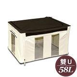 WallyFun 第三代-雙U摺疊防水收納箱-58L (米白色) ~超強荷重200KG