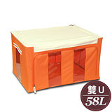 WallyFun 第三代-雙U摺疊防水收納箱-58L (橘色) ~超強荷重200KG