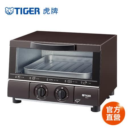 (TIGER虎牌) 5段式溫控電烤箱(KAE-H13R)買就送虎牌360cc保溫杯. (隨機出貨)