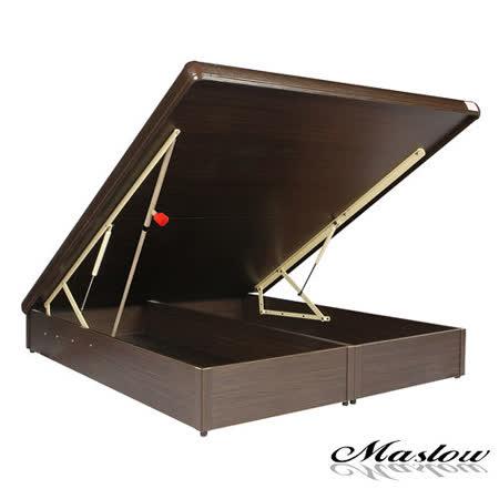 【Maslow-安全防護低甲醛】雙人5尺掀床架(4色)