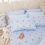 OLIVIA《蘇菲雅 藍》加大雙人床包枕套三件組