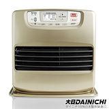【日本製造】 大日DAINICHI 自動溫控煤油暖氣機(香檳金/FW-57LET) 最後一波 加碼雙好禮