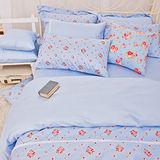 OLIVIA 《蘇菲雅 藍》加大雙人床包被套組