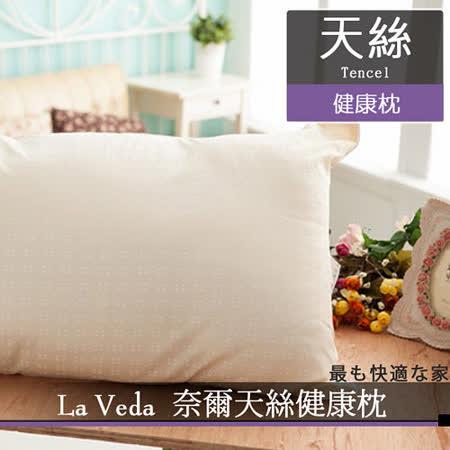 La Veda 奈爾天絲健康枕