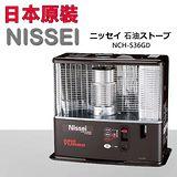 【日本Nissei】 豪華煤油暖爐NCH-S36GD