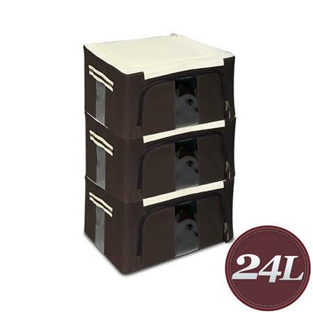 【私心大推】gohappy線上購物WallyFun 摺疊防水收納箱-24L-棕色 (超值3入組) ~超強荷重款好用嗎來 愛 買 最 划算