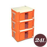 WallyFun 摺疊防水收納箱-24L-橘色 (超值3入組) ~超強荷重款