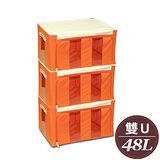 WallyFun 第三代 雙U摺疊防水收納箱-48L -橘色 (超值3入組) ~超強荷重200KG