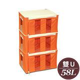 WallyFun 第三代 雙U摺疊防水收納箱-58L -橘色 (超值3入組) ~超強荷重200KG