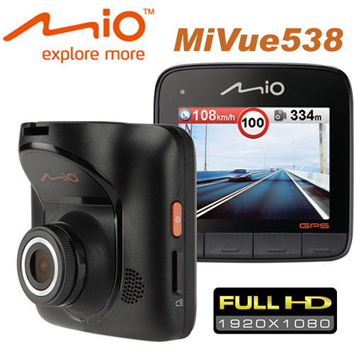 MIO MiVue 538動態後視鏡分離式雙鏡頭行車紀錄器預警GPS大光圈行車記錄器加贈16G記憶卡+點煙器+螢幕擦拭布+多功能束口保護袋