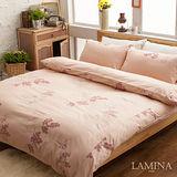 LAMINA  《日式典雅-珊瑚粉》雙人加大四件式精梳棉床包被套組