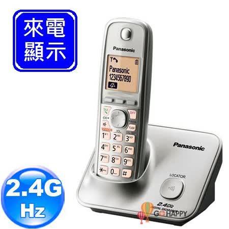 Panasonic 2.4GHz高頻數位大字體無線電話 KX-TG3711 (星鑽銀)