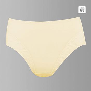 【黛安芬】Home Bra系列搭配高腰褲M-EEL(田園黃)