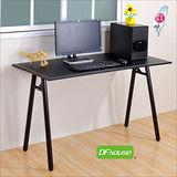 《DFhouse》馬鞍皮面工作桌/電腦桌寬120cm(黑)