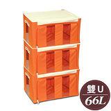 WallyFun 第三代 雙U摺疊防水收納箱-66L -橘色 (超值3入組) ~超強荷重200KG