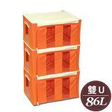 WallyFun 第三代 雙U摺疊防水收納箱-86L -橘色 (超值3入組) ~超強荷重200KG