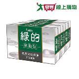 綠的抗菌皂100g*3入
