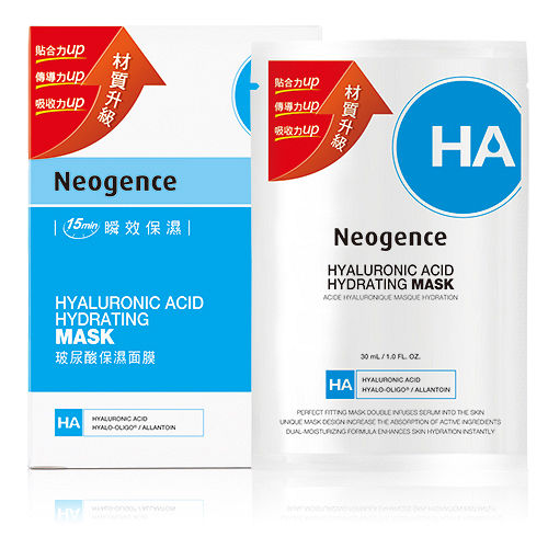 Neogence霓淨思 玻尿酸保濕面膜6片/盒